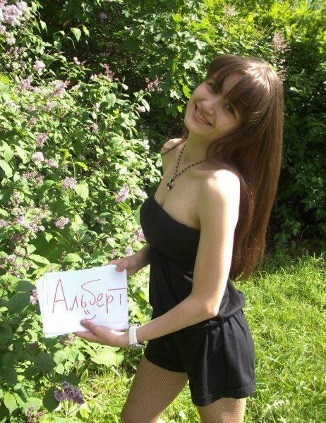 signa-s-imenem-albert-2868094