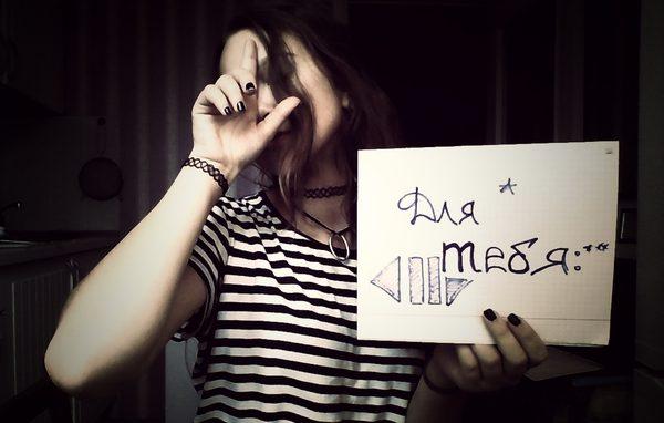 signa-s-imenem-lesha-2449407