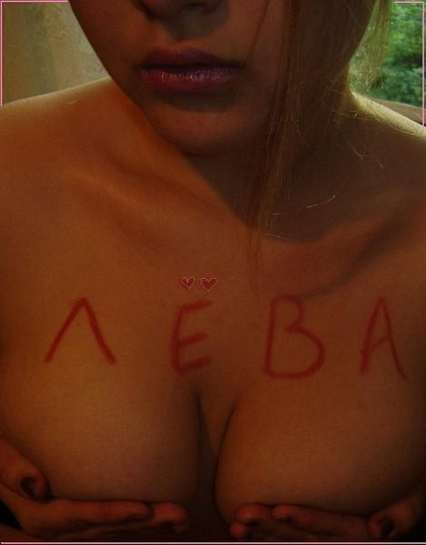signa-s-imenem-lev-7642707